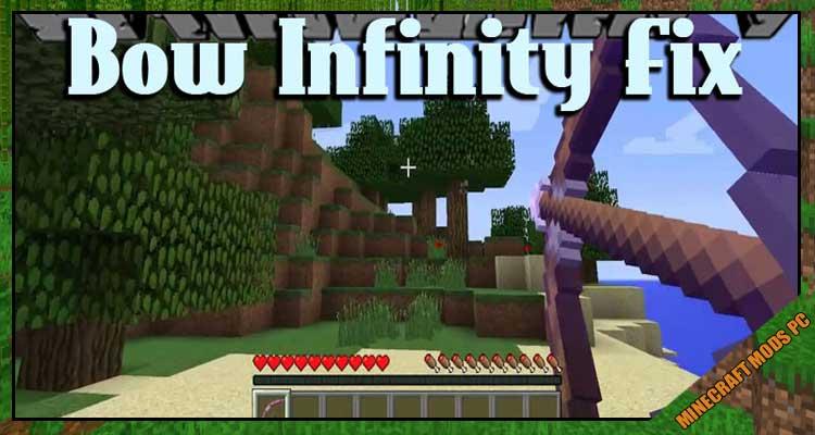 Bow Infinity Fix