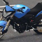Honda Hornet 2014 [Add-On | FiveM] 1.0