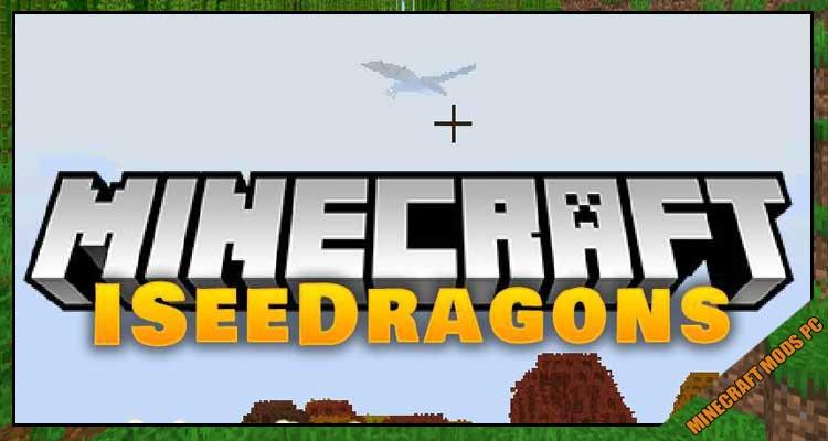 ISeeDragons