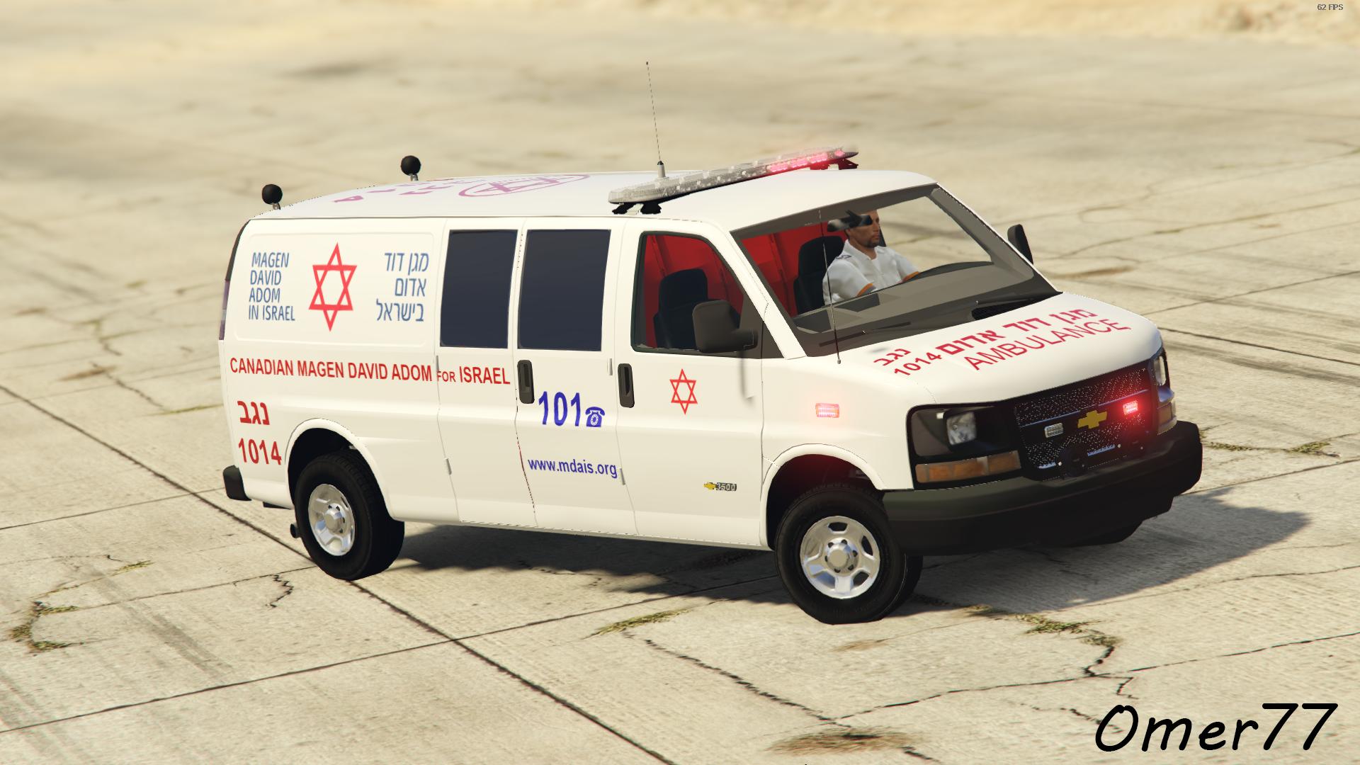 Israel MDA Ambulance chevrolet savana ELS EMS emergency 2020 ??? ??????? V.1.21