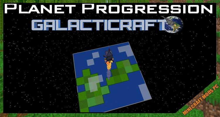 Planet Progression