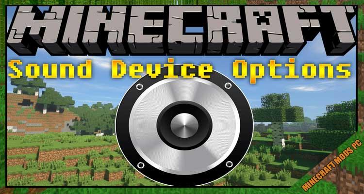 Sound Device Options